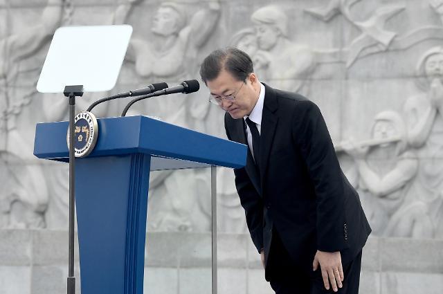 """[전문] 문재인 대통령 """"내년 전투 중 부상 수당 632억, 5배 인상"""""""