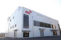 SKC、半導体工程の核心素材「ブランクマスク」ハイエンド級の国産化に拍車