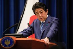 [コロナ19] 日本、「韓国発の入国制限」来月末まで延長へ・・・外交部「遺憾」