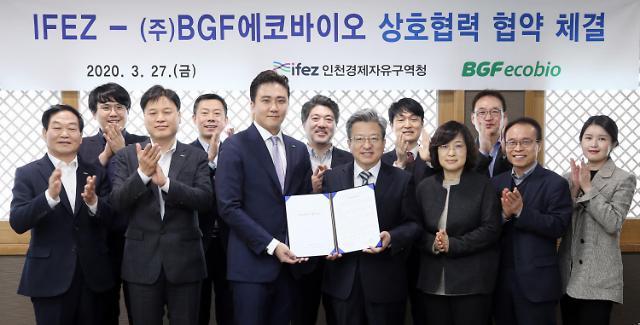 인천 청라국제도시에 친환경 첨단 제품 개발시설 들어선다