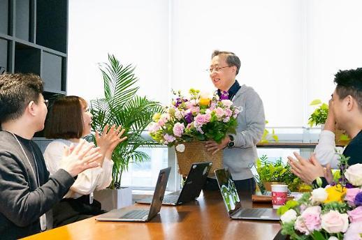 [포토] 윤호영 카카오뱅크 대표이사, 화훼농가 돕기 릴레이 캠페인 참가