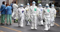 .韩国新增91例新冠确诊病例 13例为境外输入病例.