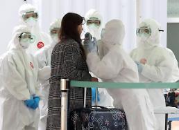 .30日起所有来韩航班乘客将接受体温检测.