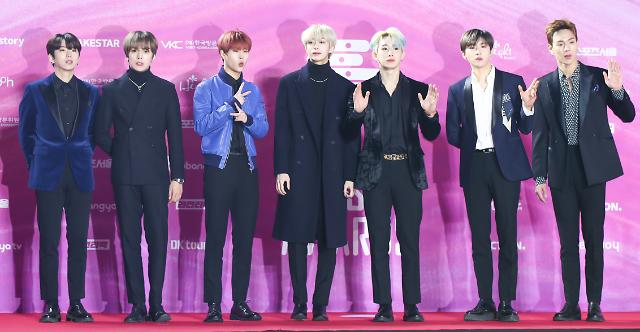 ​K-pop band MONSTA X new album to hit S. Korean shelves in May