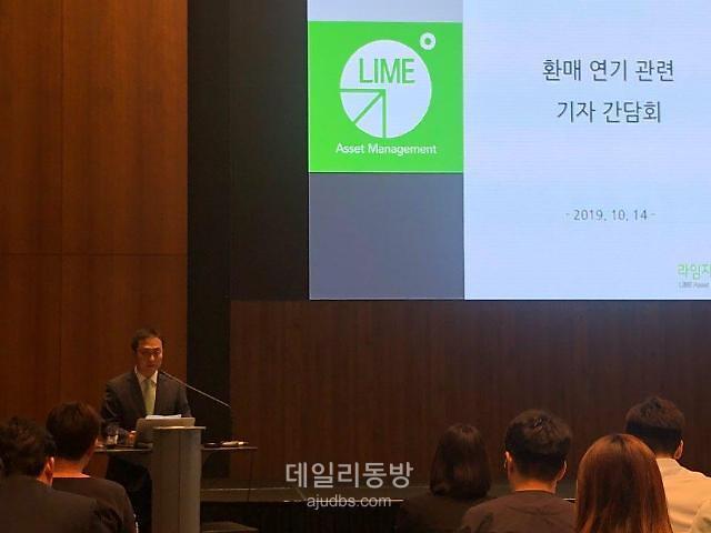 라임 사태 前 신한금융투자 본부장 구속영장 심사…묵묵부답