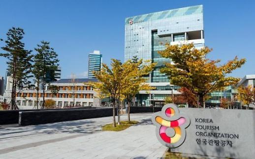 Khách quốc tế đến Hàn quốc trong tháng 2 giảm gần một nửa
