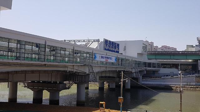 부전~일광역 동해선 '부산원동역' 28일부터 영업