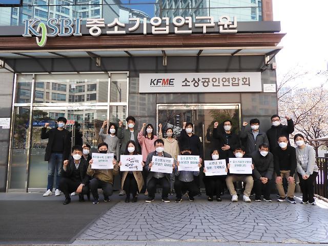 """중소기업연구원 임직원, 십시일반 모은 성금 적십자에 기부…""""코로나19 극복"""""""