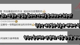 [인민화보]중국인들은 한국의 코로나 19 대응을 어떻게 생각하고 있을까?