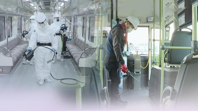 首尔地铁4月1日起缩短运行时间