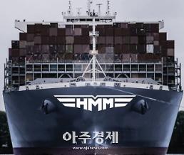 現代商船、37年ぶりに社名変更…「HMM」で新しい出発