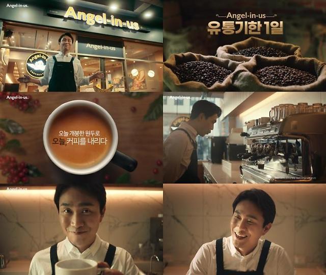 """""""햇 원두만 사용""""…엔제리너스, 프레시 캠페인 진행"""