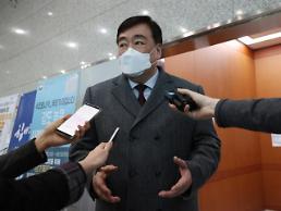 .邢海明:中韩交流不会中断 保障商务人士往来.