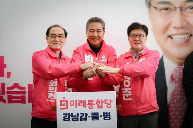 """[총선 2020] '외교·안보通' 박진 """"무너진 나라 바로 세우겠다"""""""
