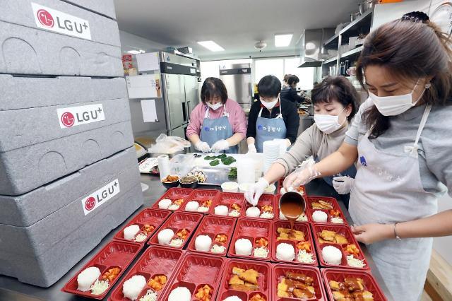 LG유플러스, 학교 개학 연기로 어려운 급식 납품 농가 지원