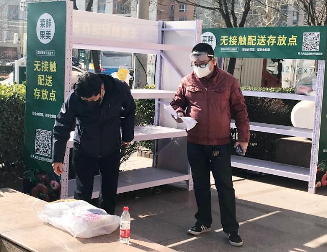 [중국 코로나 상황]코로나19 신규 확진 31명…1명 빼고 모두 해외 역유입