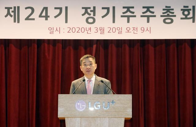LG유플러스, 5G 글로벌 수출 선도… 5년간 2조6000억원 기술개발 투자