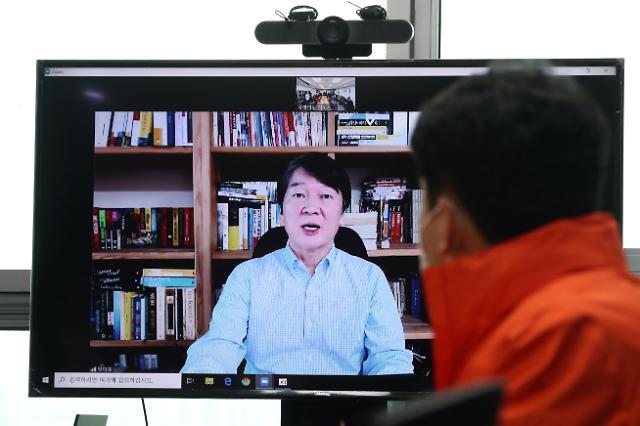 안철수, 자가격리 해제…오프라인 활동 재개