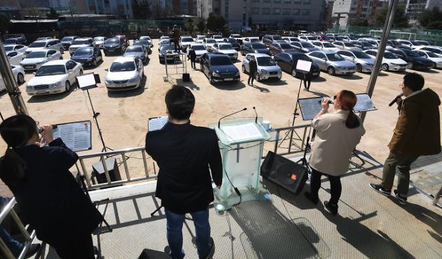 [포토] 코로나19 예방 차량 앞 예배