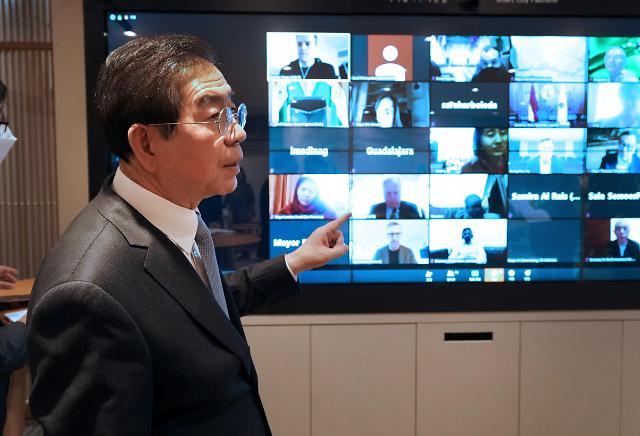 首尔与全球城市共享防疫经验