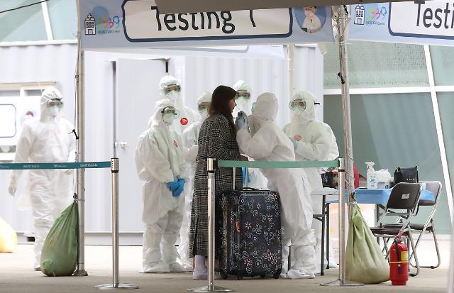 미국서 입국한 60대 여성 코로나19 확진…수원시 장안구 거주