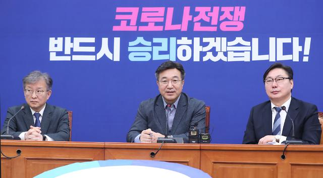 """민주당 """"총선서 촛불혁명 완성…비상한 자세로 겸손한 선거운동"""""""