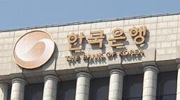 .韩美货币互换协议首批资金将于31日向市场供应.
