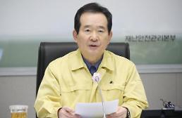 .4月1日起入境韩国者须接受两周隔离.