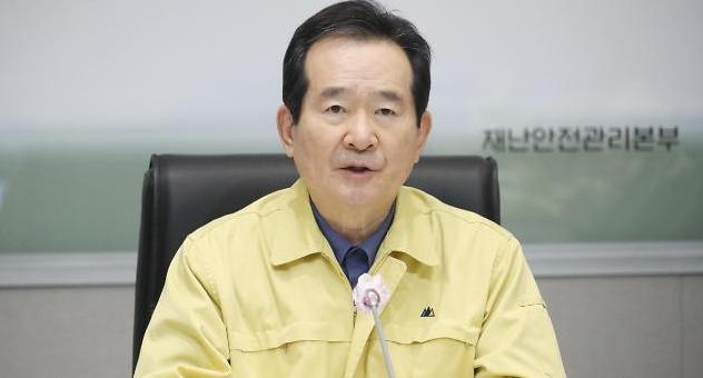 4月1日起入境韩国者须接受两周隔离