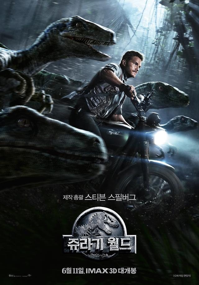 채널CGV, 쥬라기월드 방영…스티븐 스필버그 제작·각본
