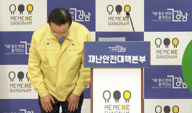 [포토] 선의의 피해자 논란 정순균 강남구청장, 공식 사과