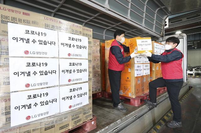 LG생활건강, 코로나19 피해 전방위 지원…현금·현물 총 80억원