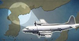 .美海军侦察机昨现身半岛上空.