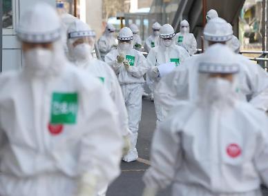 [Coronavirus] S. Korea to lead international standards related to gene amplification method