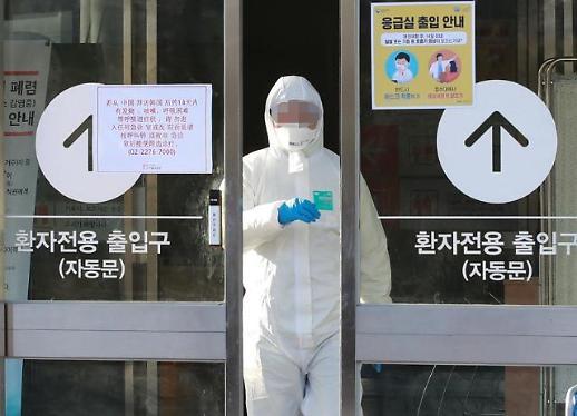 韩国新增78例新冠确诊病例 累计确诊9661例