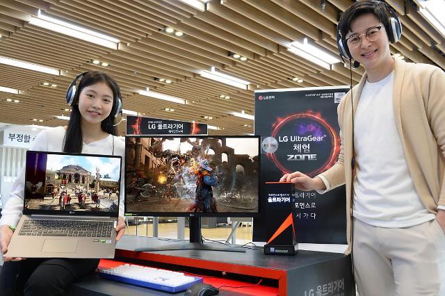 "LG전자, LG 울트라기어 모니터·노트북 신제품 출시…""게이밍 시장 공략"""