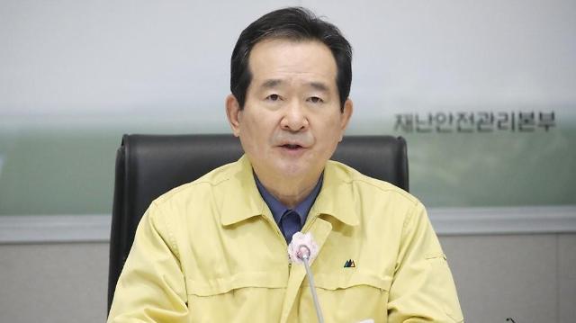 韩总理:入境隔离不容丝毫松懈