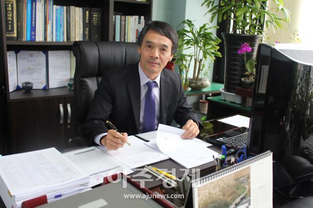 김광일 대진대학교 제5대 총동문회장