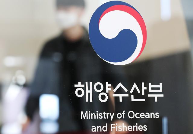 어선 안전관리 책임진다...해수부 어선안전정책과 출범