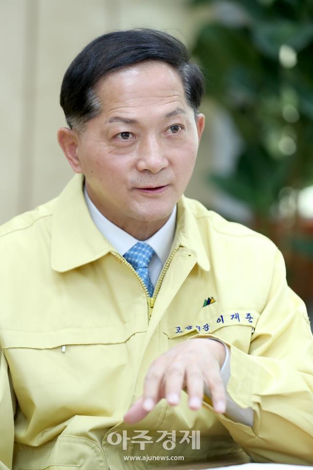 노인요양 병원 · 시설 등 전수조사. 코로나19 취약계층 대응책 강화