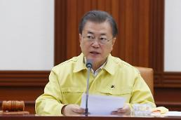 .President Moon approves one-off payment of relief money to households .