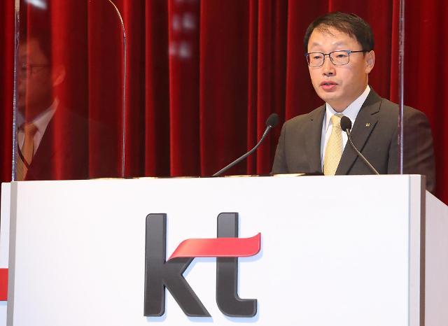 """구현모 KT 사장 """"기업가치 높이고, 핵심사업을 고객중심으로 전환"""""""