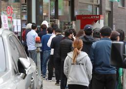 .首尔警方集中调查囤积居奇口罩案件 涉案人员81人.