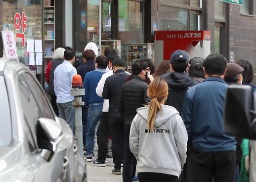 首尔警方集中调查囤积居奇口罩案件 涉案人员81人