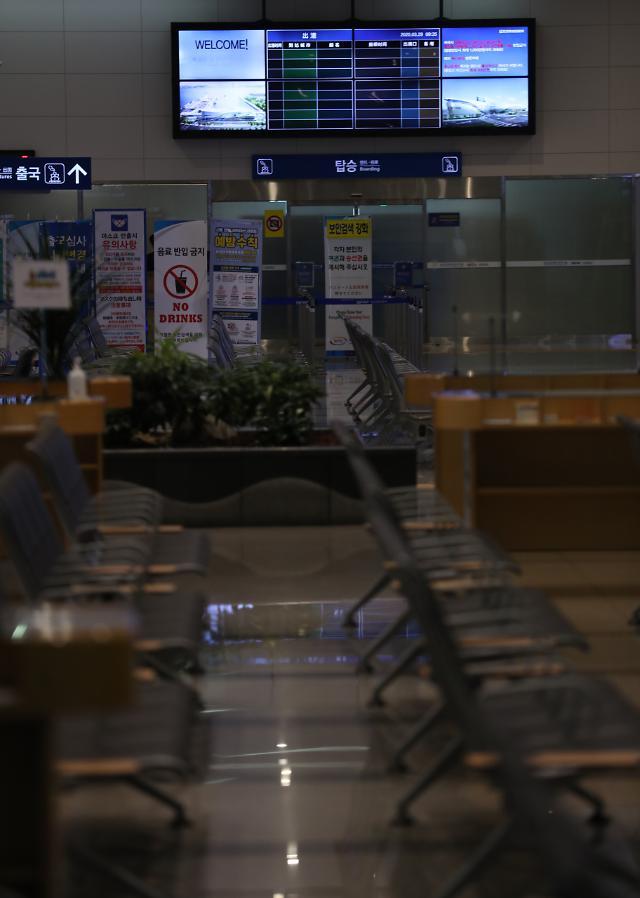 [코로나19] 日 韓美中 전면 입국거부 발표 임박...외교부 사전에 긴밀히 소통