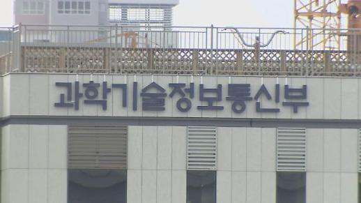 韩政府强调居家办公电脑安保问题不容忽视