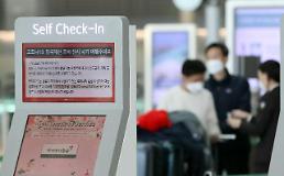 .韩外交部:当下加强管制比禁止入境合理.