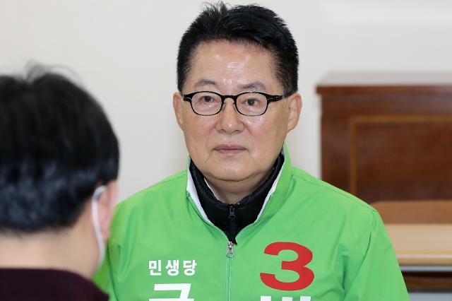 """박지원 """"김종인 지금 보니 맛 간 분 같아…찻잔 속 태풍"""""""
