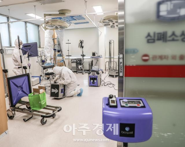 의정부성모병원, 전면적인 공간멸균 및 감염관리 체계 가동 훈증 과산화수소(H2O2) 공간멸균 실시