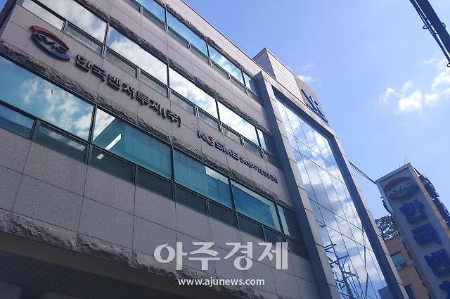 [스타트업 육성 전초기지②] 접근성 甲…기관‧투자자 몰린 강남